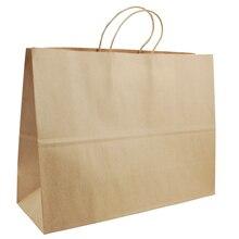 Celebrate It Vogue Paper Bag, Natural