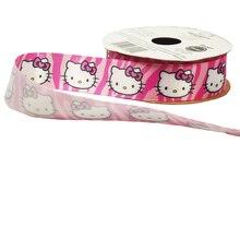 Hello Kitty Pink Zebra Ribbon