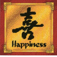 Dimensions Needlepoint Kit, Happiness