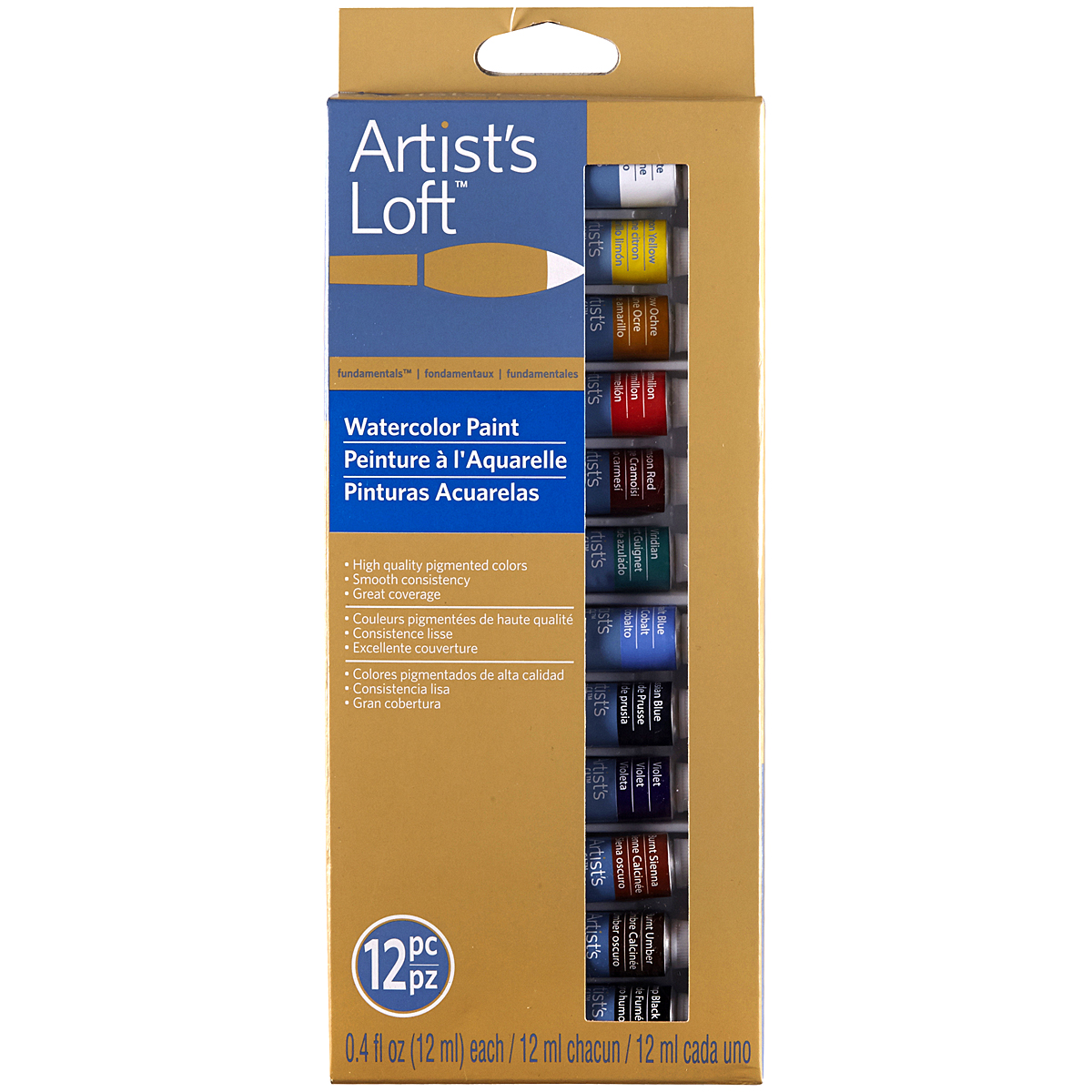 loft watercolor paint