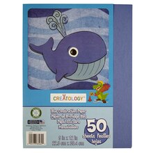 "Creatology Construction Paper 9"" x 12"" Blue"