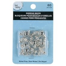 Bead Landing Earring Back Disk, Rhodium