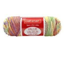 Craft Smart Yarn, Ombre, Canyon