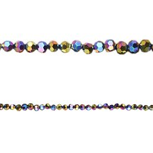 Bead Gallery Faceted Round Beads, Multicolored Iris Glass, 4 mm, Close Up