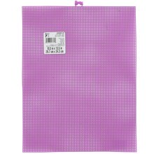 Darice Plastic Canvas, #7, Bright Purple