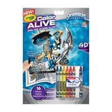 Crayola Color Alive Skylanders