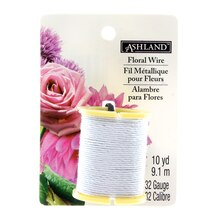 White Floral Wire by Ashland, 32 Gauge