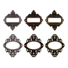 Tim Holtz Idea-ology Metal Ornate Plates