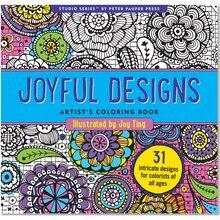 Joyful Designs  Artist's Coloring Book