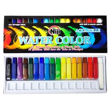 Yasutomo Niji Watercolor Set, 18 Color
