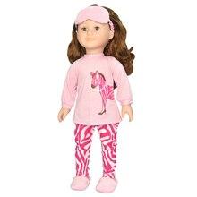 Modern Girls Zebra Pajama Doll Accessory Set by Creatology