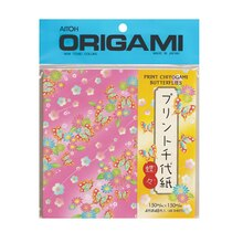 Aitoh Origami Chiyogami Paper, Butterflies