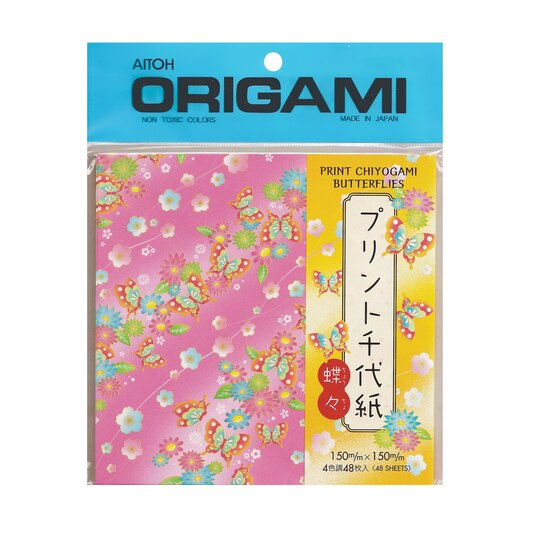 find the aitoh origami chiyogami paper butterflies at