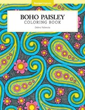 Boho Paisley Coloring Book