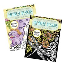 Creative Japanese Designs Coloring Book