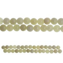 Bead Gallery Chinese Marble Beads, Green