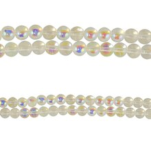 Bead Gallery Faceted Glass Beads, Crystal AB