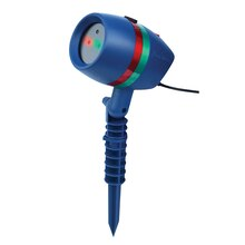 Star Shower® Motion Laser Light, medium