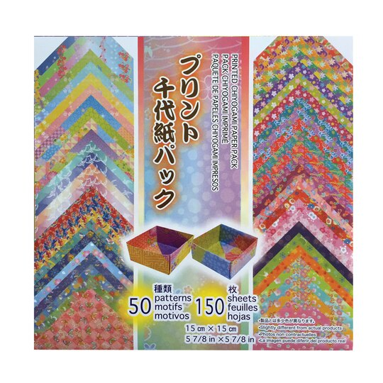 michaels origami paper Aitoh's most basic origami paper pack has 300 sheets, so it's ideal for art students, craft students, children and beginners of all ages.