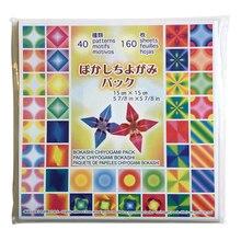 Aitoh Origami Bokashi Chiyogami Paper Pack