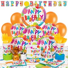 Deluxe Birthday Jamboree Party Supplies Kit for 8