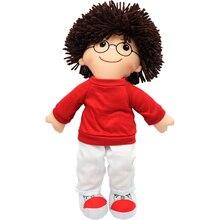 Soft Cuddly Doll, Boy with Glasses
