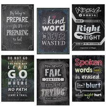 Inspire U Chalk Posters Pack #2, 6 Posters