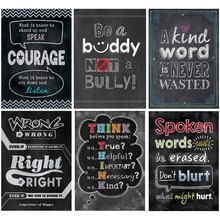 Inspire U No Bullying Allowed Poser Pack, 6 Posters