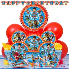 Deluxe PAW Patrol Party Supplies Kit for 8