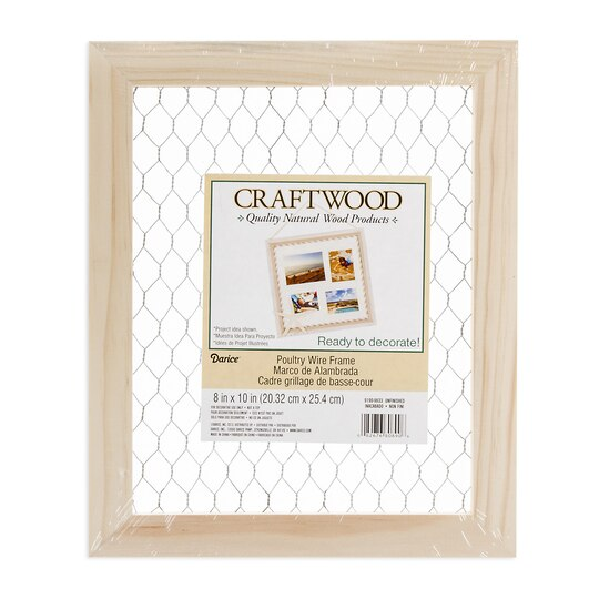 Unfinished Chicken Wire Picture Frame: 9.5 x 11.5 inches